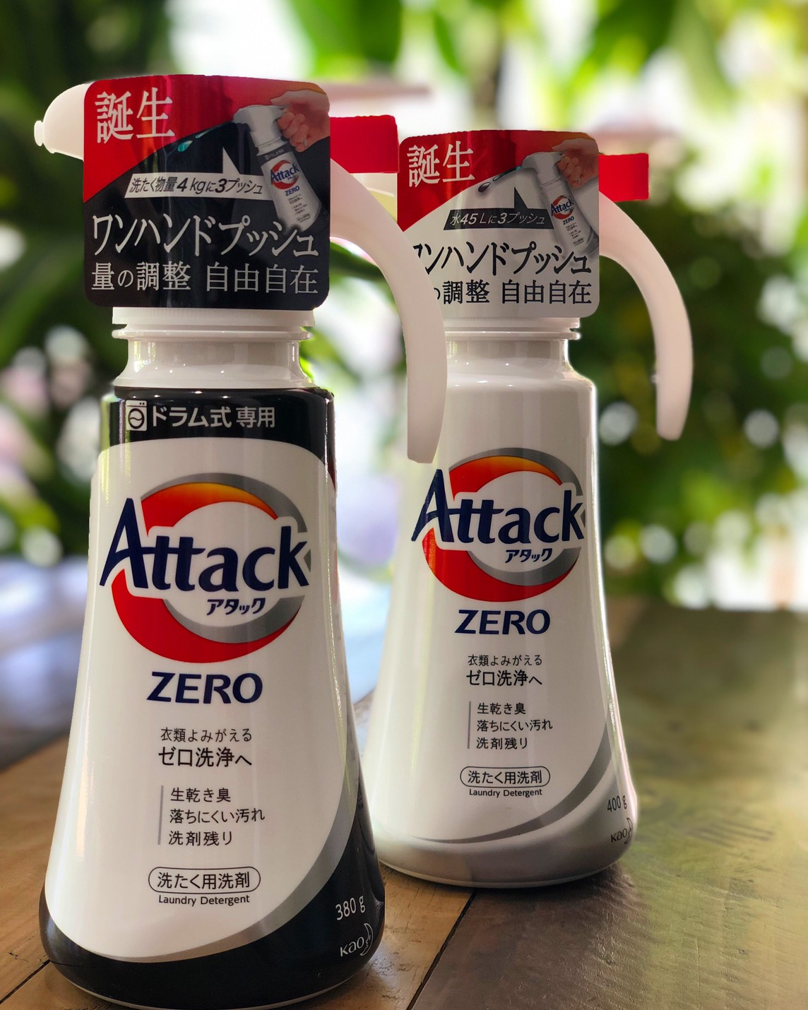 AttackZero