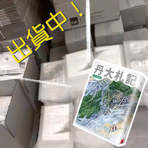 Asset 266771 image original