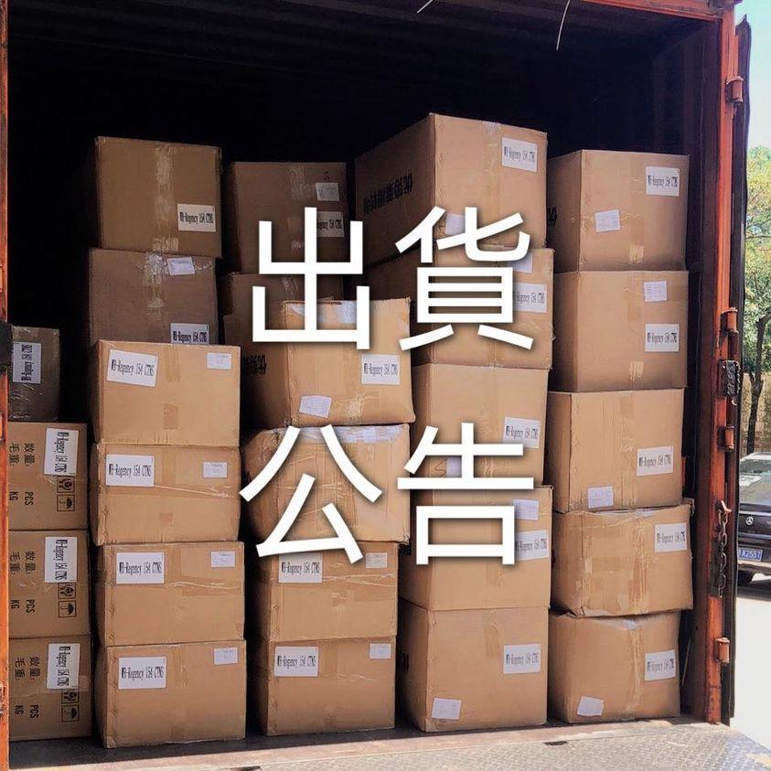 Asset 351021 image original