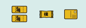 3403 banner