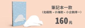 3160 banner