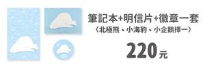 3161 banner