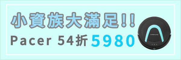 63088 banner