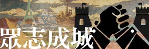 3360_banner