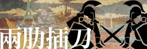 3361_banner