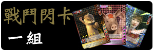 3723_banner