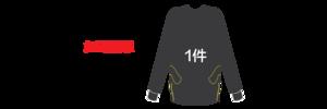 3467 banner