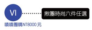 3459 banner