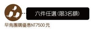 3460 banner