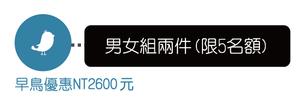 3462 banner