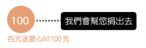 3465 banner