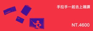 3488 banner