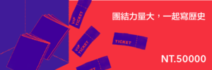 3491_banner