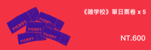 3567_banner