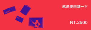 3568 banner