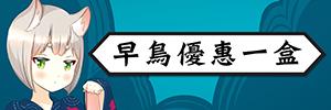 3528 banner