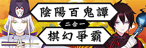 3529 banner