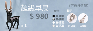 3538_banner