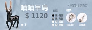 3539_banner
