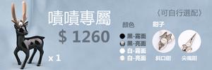 3540_banner