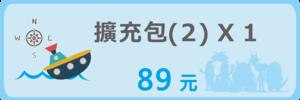 3682_banner