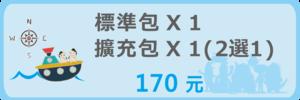 3683_banner