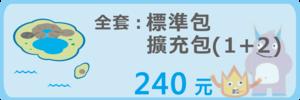 3684_banner