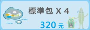 3685_banner
