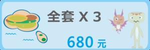 3686_banner