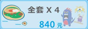 3687_banner