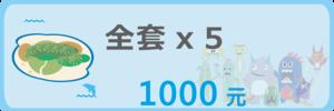3688_banner