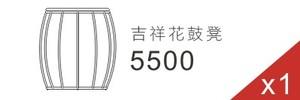 3780_banner