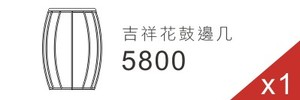 3781_banner