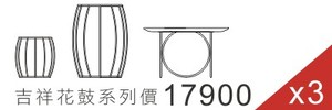 3785_banner