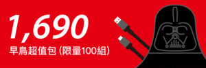 3770 banner