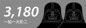 3815 banner