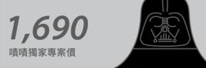 3824 banner