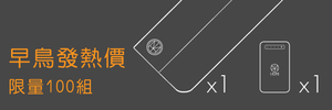 3995 banner