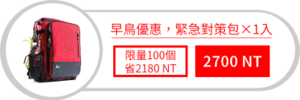 3835 banner