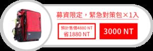 3836 banner