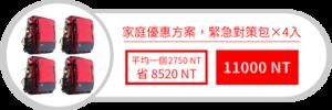 3837 banner
