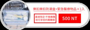 3868 banner