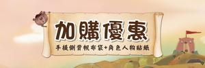 3895_banner