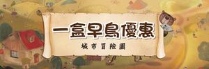 3896_banner