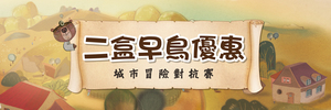 3897_banner