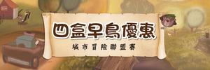 3898_banner