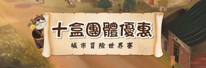 3899_banner