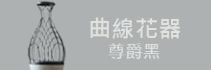 4104_banner