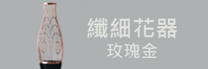 4105_banner