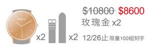 3909_banner